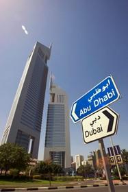 Reisen nach Abu Dhabi City